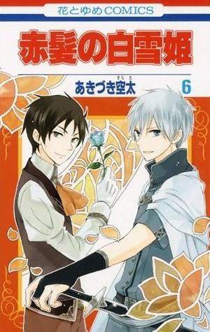 Akagami no Shirayukihime, Vol. 06