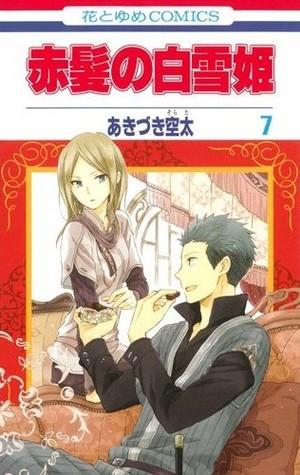 Akagami no Shirayukihime, Vol. 07