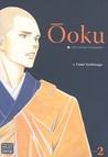 Ōoku: The Inner Chambers, Volume 2