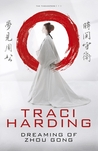 Dreaming of Zhou Gong (The Timekeepers #1)