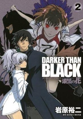 Darker than Black: Shikkoku no Hana Volume 2
