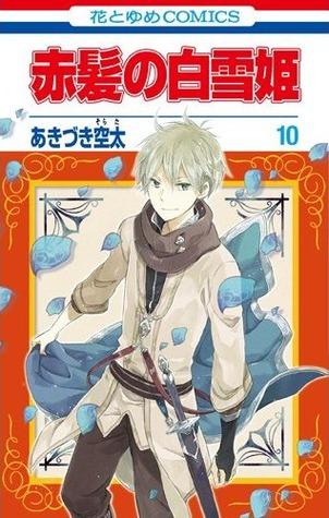 Akagami no Shirayukihime, Vol. 10