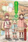 Yotsuba&!, Vol. 12