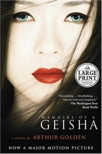 Memoirs of a Geisha by Arthur Golden book cover