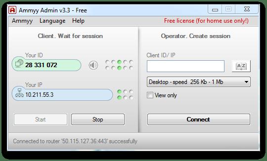 Image result for Ammyy Admin 3.9 Crack