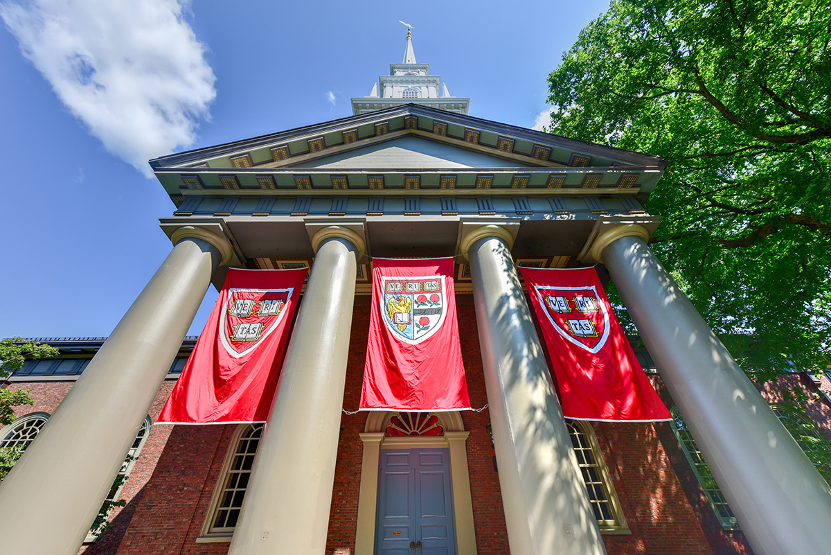 Asian-Americans' Unrequited Love of Harvard