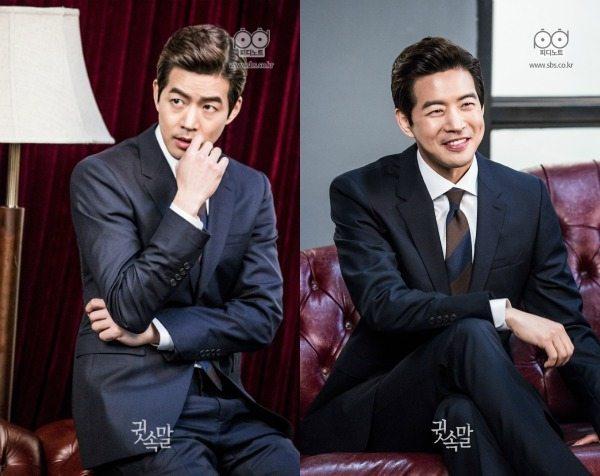 "Imagini pentru Lee Sang Yoon in ""Whisper"" poster"