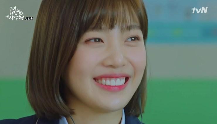 Resultado de imagem para Yoon So Rim