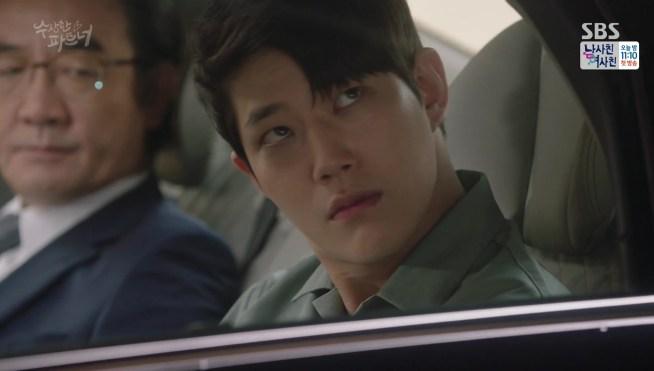 Risultati immagini per suspicious partner jung hyun soo