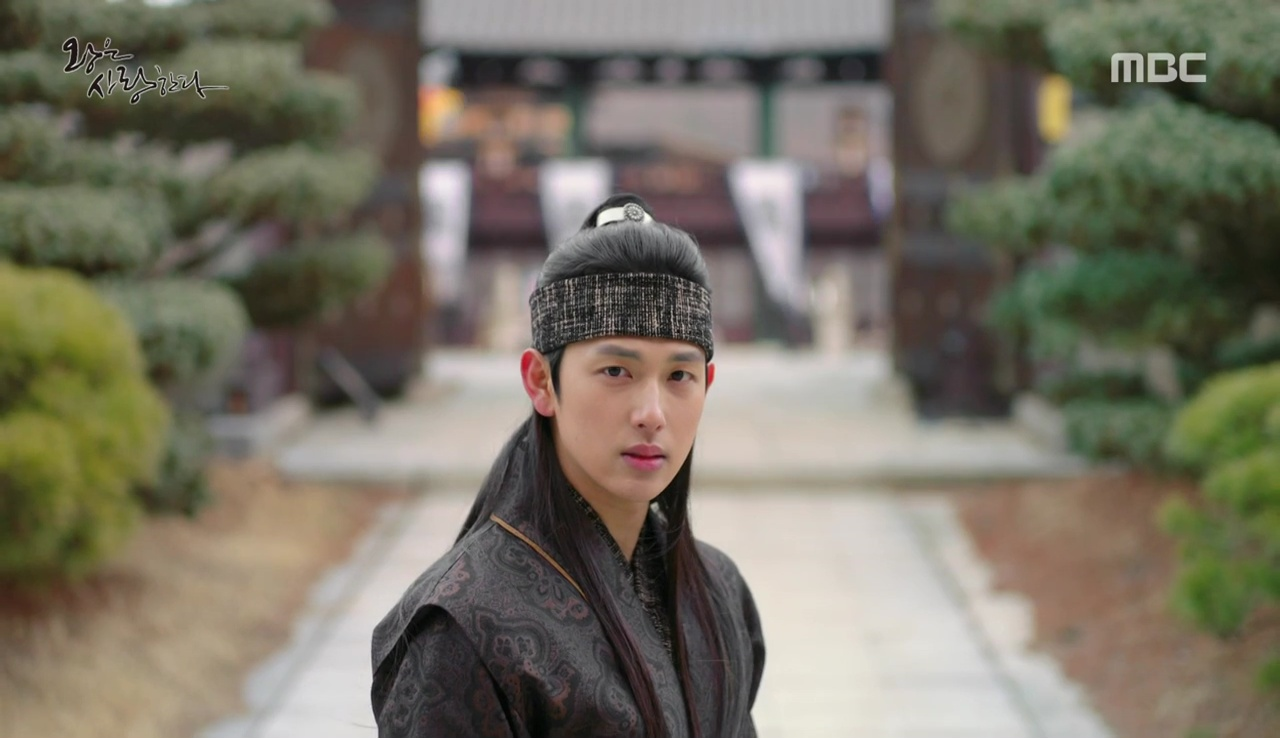 Image result for The king in love episode 12 flower