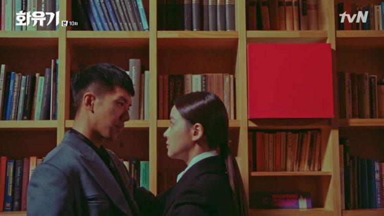 Image result for hwayugi tvn