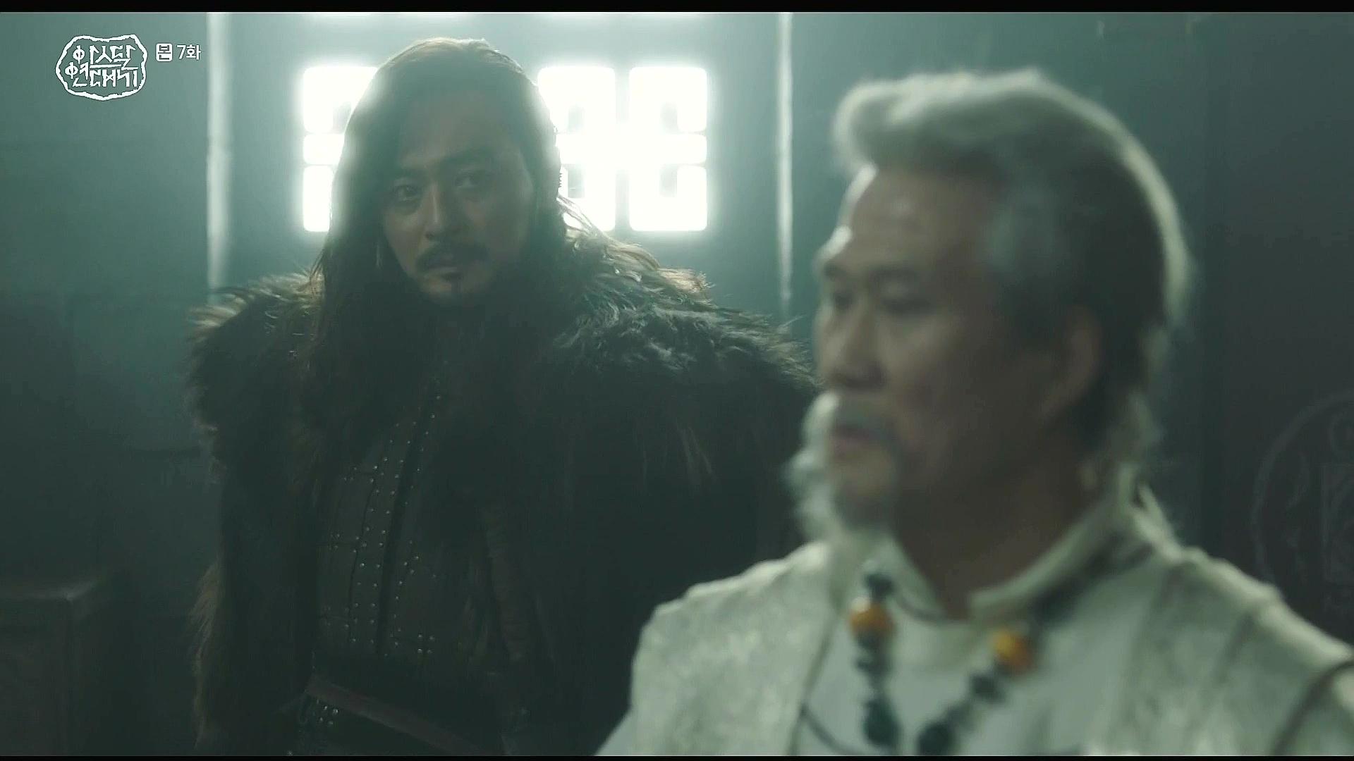 Arthdal Chronicles Episode 7 187 Dramabeans Korean Drama Recaps