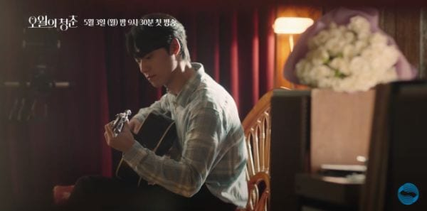 See a recent post on tumblr from @gominshi about go min shi. Youth In May Teases Guitar Serenades And Love Confessions Dramabeans Korean Drama Recaps