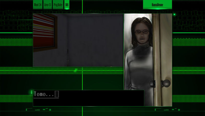 The Silver Case - Screenshot 11