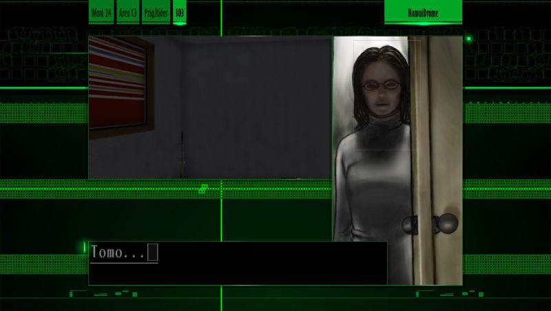 The Silver Case - Screenshot 11