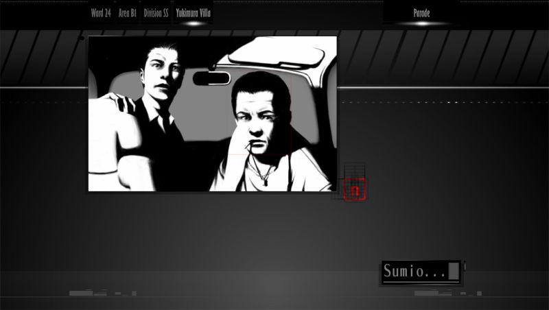 The Silver Case - Screenshot 7