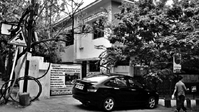 The entrance of the haunted house of Kundanbagh
