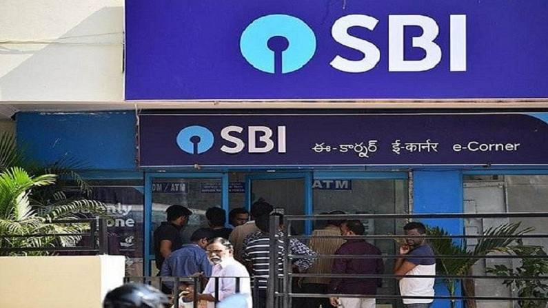 SBI Alert!  Be careful if you get this link, otherwise the bank balance will be zero