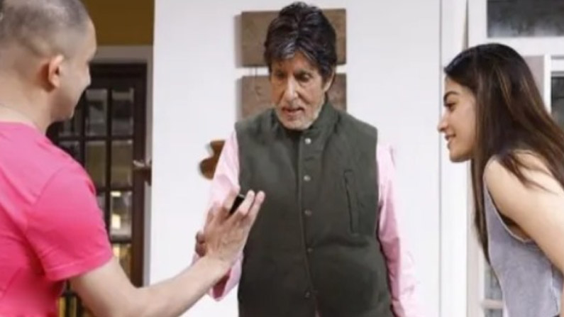 First Look    Amitabh Bachchan's look in 'Goodbye' movie with Rashmika in discussion on social media!