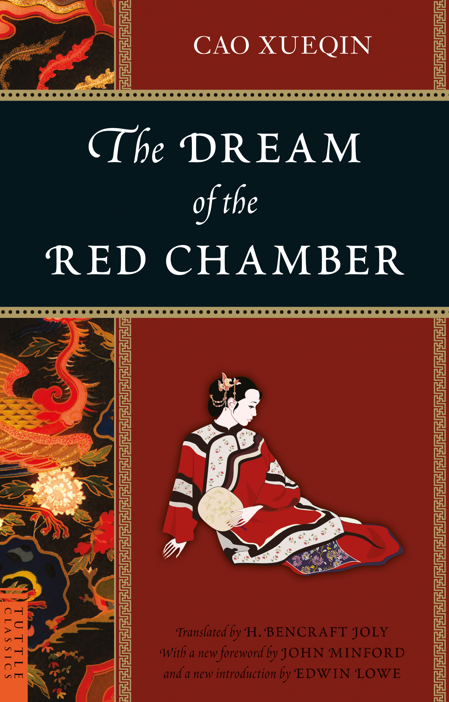 Image result for dreams of red chamber book cover