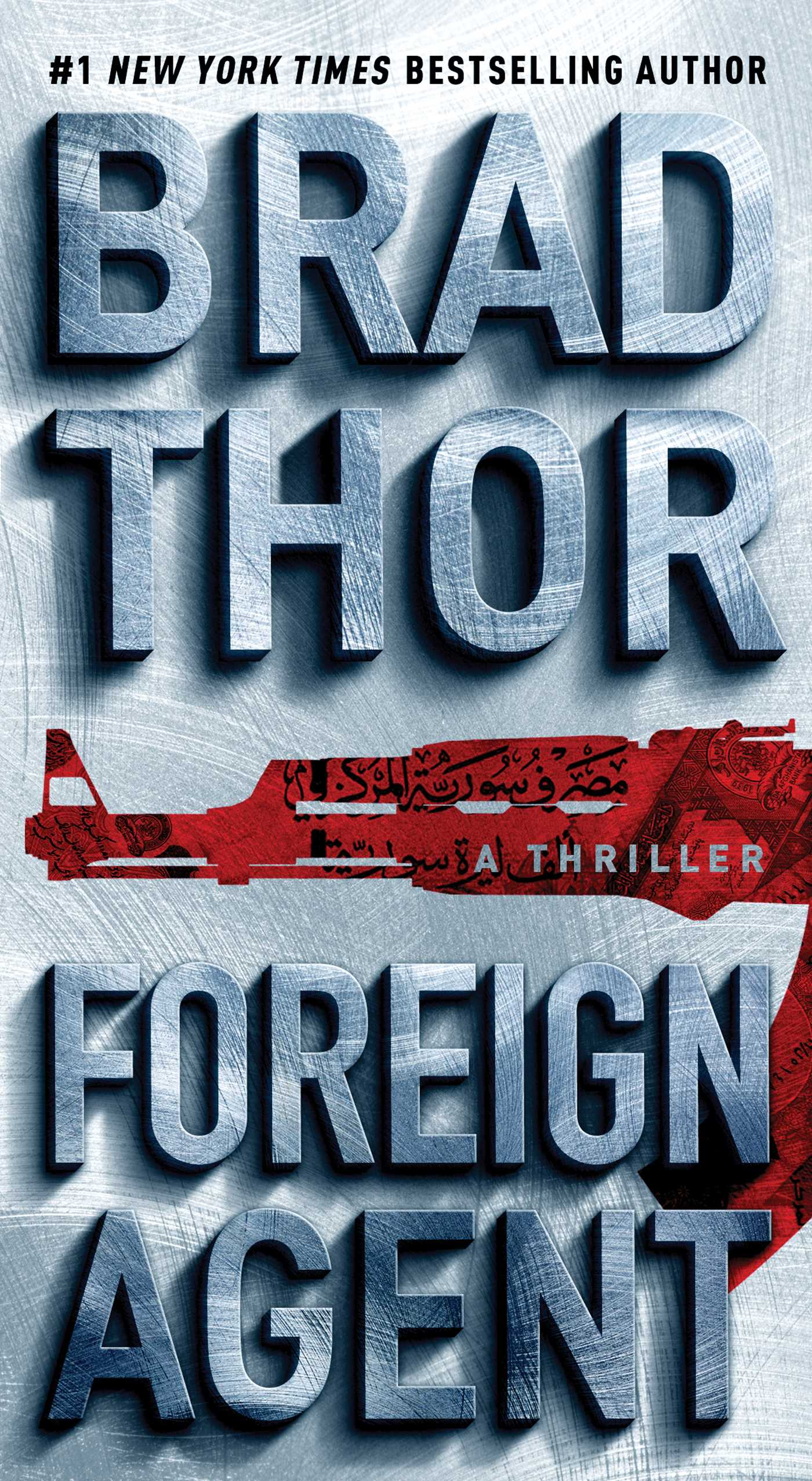 Image result for foreign agent book