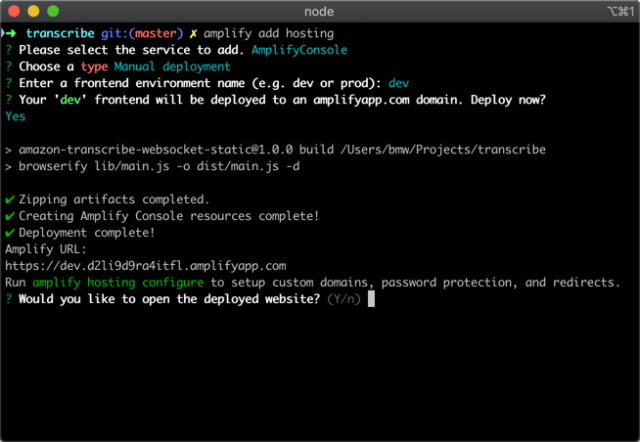A screenshot of a terminal window where manual deploys are configured