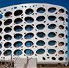 Hotel Austríaco Apresenta Fachada De Bolha Com Alucobond Branco Perfurado ACM painéis de acm