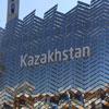 Pavilhão do Cazaquistão na Expo Milano brilha com reflexo natural da Alucobond painéis de acm