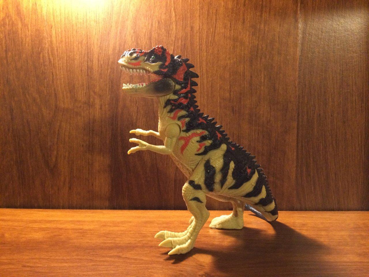 Chap Mei Dinosaurs Dinosaur Home
