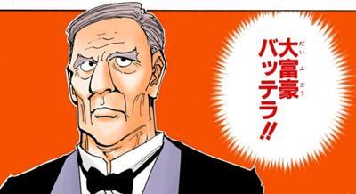 「バッテラ 大富豪」の画像検索結果