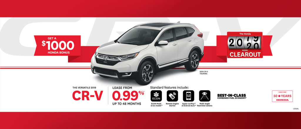 August 2019 Honda CR-V OEM Offer