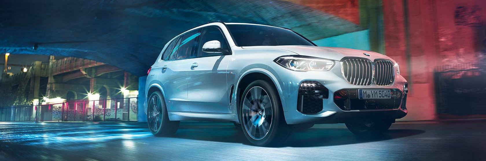 The All-New 2019 BMW X5 in white