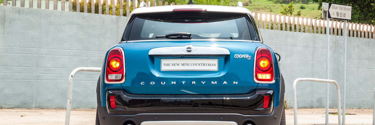 countryman back end