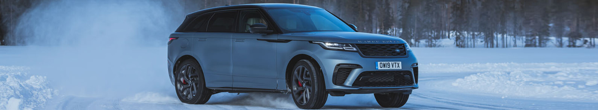 Lease or Finance at Land Rover of Richmond