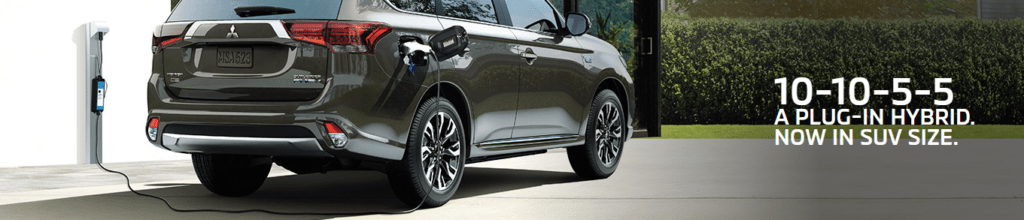 Rear of Outlander PHEV plugged in