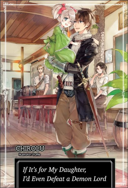 First volume's cover