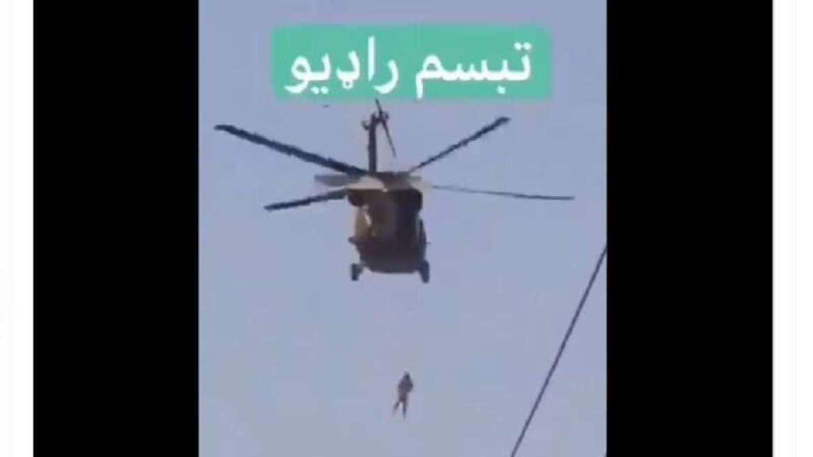 TalibanHelicopter