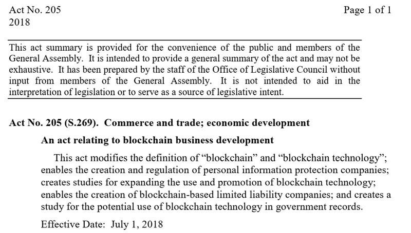 vermont blockchain