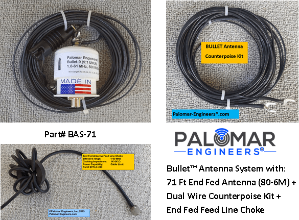 1220804581 - Antenna Products