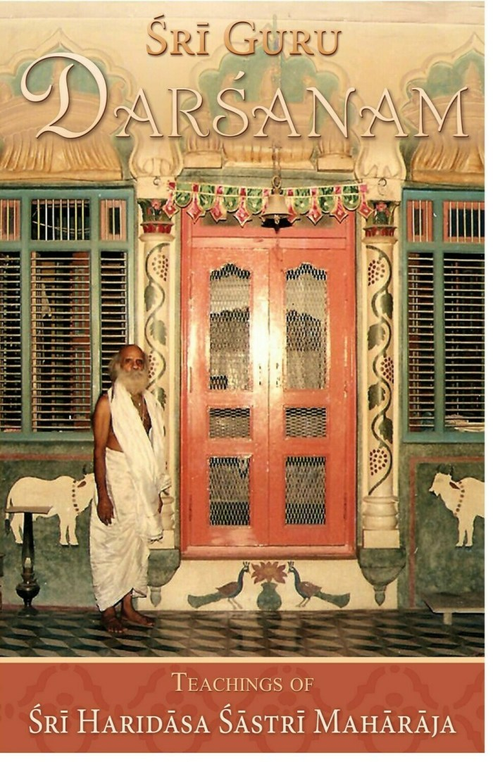 ebook: Guru Darśanam