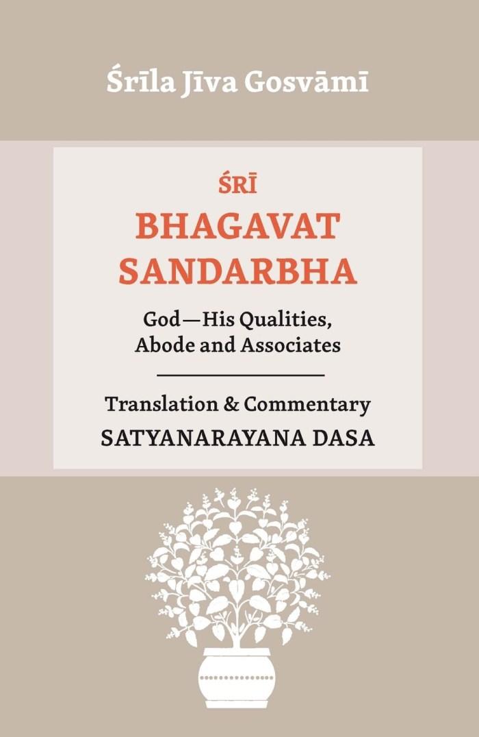 eBook: Bhagavat Sandarbha