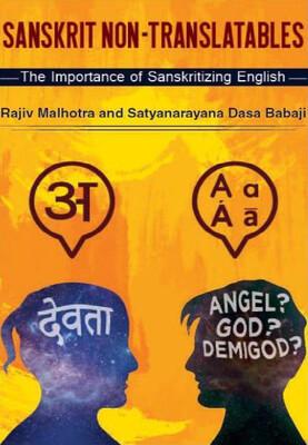 Sanskrit Non-translatables: The Importance of Sanskritizing English