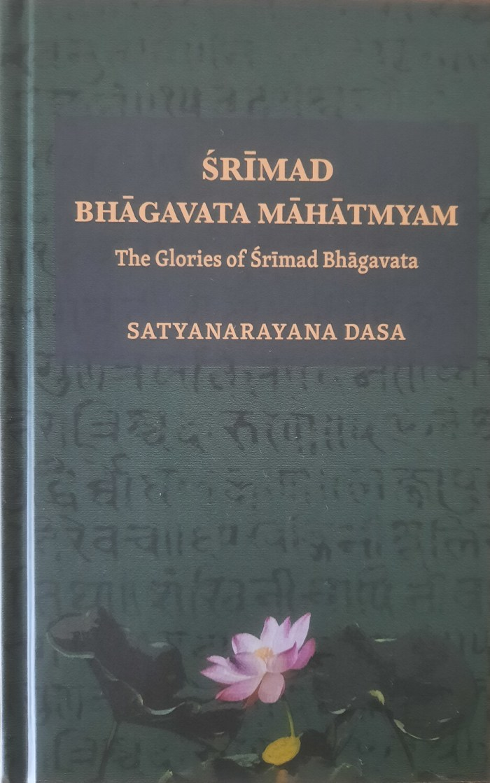 Srimad Bhagavata Mahatmyam (NEW EDITION)