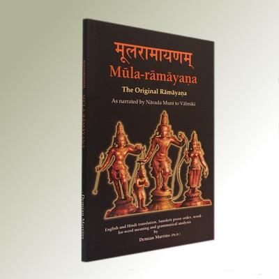 Mula-ramayana