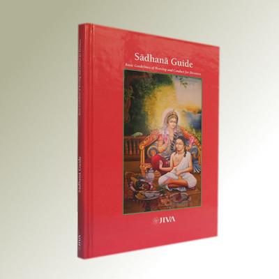 Sadhana Guide