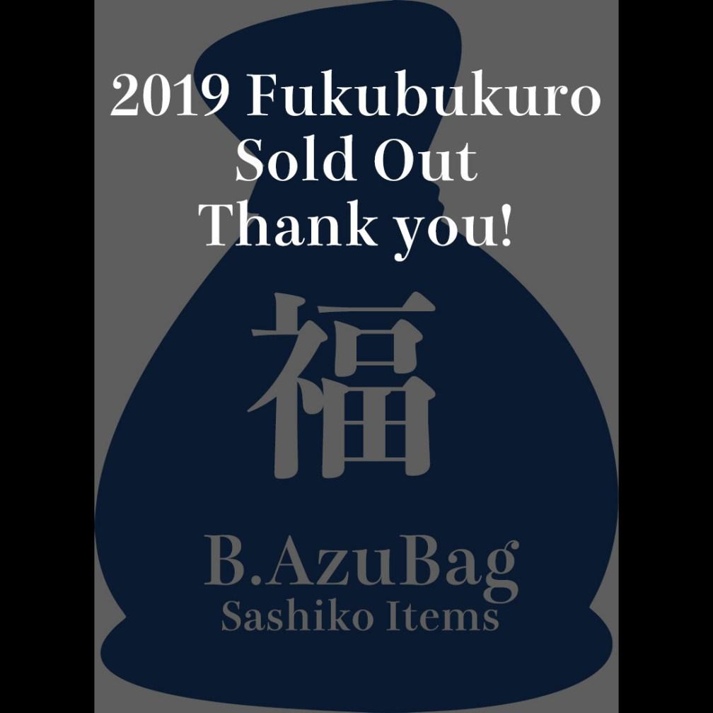 Sashiko Fukubukuro 2019 | B. Azu Bag