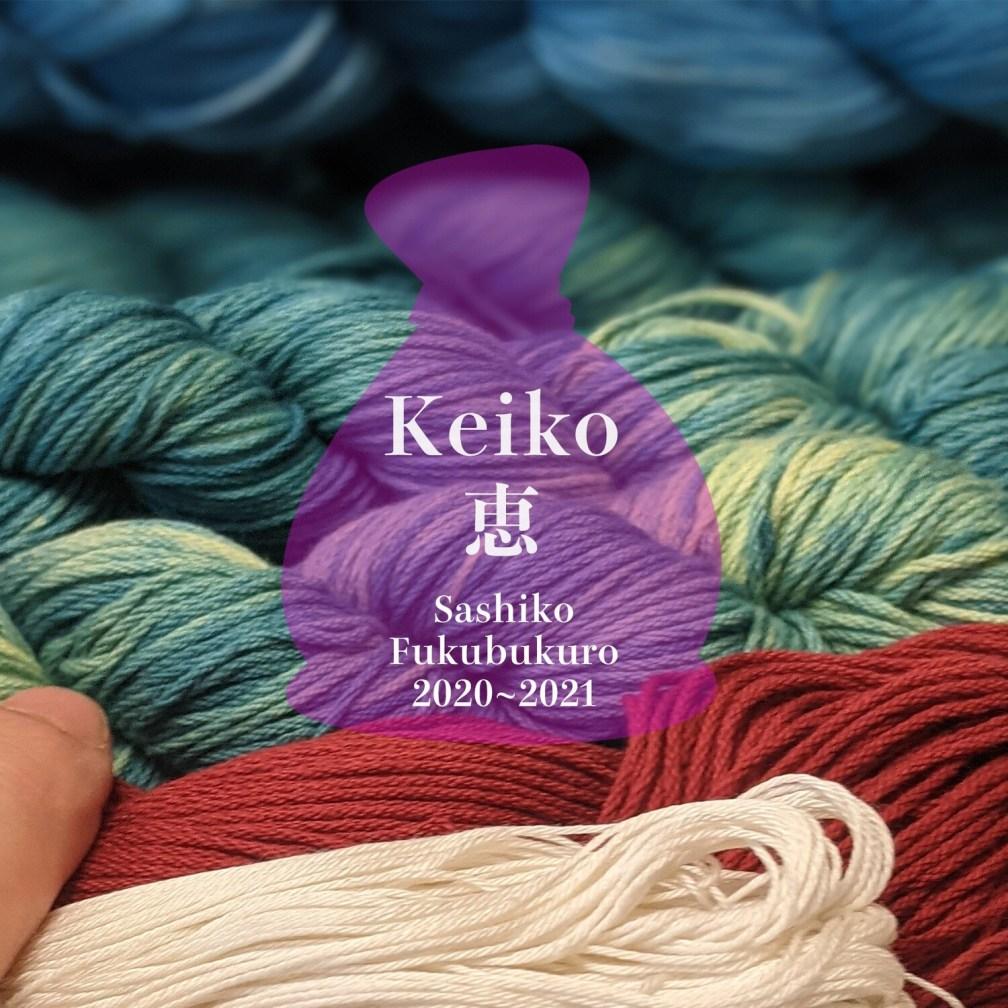 Sashiko Fukubukuro 2021 | A.Keiko Bag