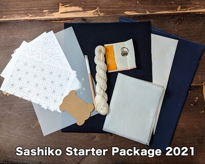 Sashiko Starter Package 2021