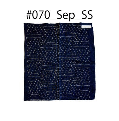 Sashiko Fabric | Special Sale Deal | 70-905