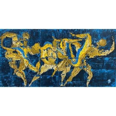 Cuerpos - Danza III -- Omar Torres Rivera